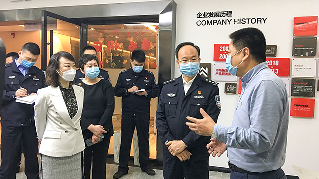 Shenzhen Deputy Mayor Xu Wenhai led the city and district officials to visit SASWELL