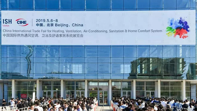 SASWELL Brings Five Intelligent Control Solutions to Beijing ISH Exhibition